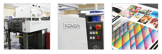 KOMORIオフセット印刷機