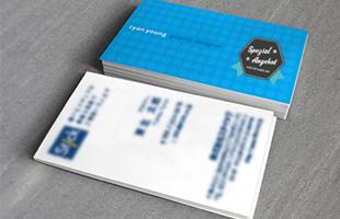 ビジネスのイメージを反映した品質の高い名刺印刷イメージ